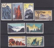 CHINE CHINA  :  8 Valeurs HOUANGSHAN  (o) - 1949 - ... People's Republic