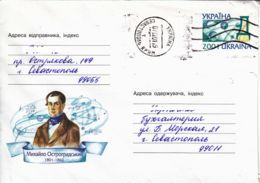 UKRAINE - Entier Postal - Mykhail Ostrogradsky, Physicien Et Mathématicien Russe D'origine Ukrainienne - Ucraina