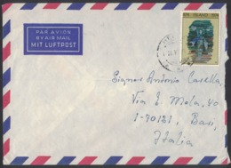 RB137    Iceland 1975 Air Mail Cover Sent To Italy Bari - Mi. 847 - 1944-... Repubblica