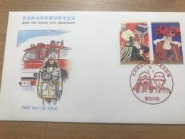 1998 FDC Japon 50e Anniversaire Japan Fire Service - FDC
