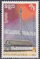 Timbre Neuf ** N° 773(Yvert) Kampuchea 1987 - Télécommunications - Kampuchea