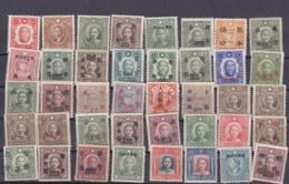 CHINE CHINA  :  Sun Yat Sen Et Divers Martyrs  Neuf XX MNH - 1912-1949 République