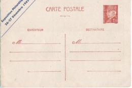 """1942 - EXPOSITION PHILATELIQUE """"Cheminots Philatélistes"""" Repiqué Sur Entier Postal Pétain 1f20 NEUF - Postal Stamped Stationery"""