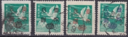 """Taiwan - Republic Of China 1951, General Issue """"Gooses"""", Overprints On Unissued Chinese Stamps, Cancelled - 1945-... République De Chine"""