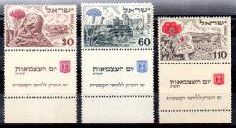 Israel Serie Nº Yvert 54/56 ** Nº Yvert 56 Diente Corto Valor Catálogo 60.0€ - Nuevos (con Tab)