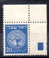 Israel Sello Nº Yvert 5 ** - Nuevos (con Tab)