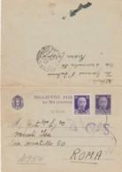 BIGLIETTO POSTALE CIRCA 1945 50 C+50 PM  TIMBRO ACS (IX485 - 1900-44 Vittorio Emanuele III