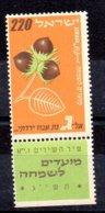 Israel Sello Nº Yvert 61 ** - Nuevos (con Tab)
