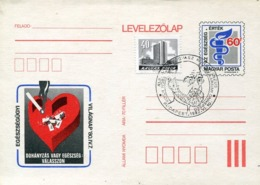 47292 Hungary  Special Postmark  1982 TBC  Robert Koch,  Nobel Prize Prix Nobel,  Microbiology - Prix Nobel