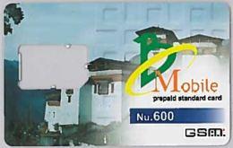 GSM WITHOUT CHIP-BUTAN (E46.13.5 - Bhoutan