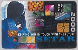 PHONE CARD-ARUBA (E46.7.4 - Aruba
