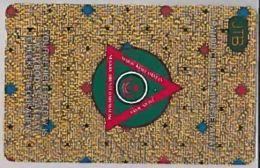 PHONE CARD-BRUNEI (E46.3.2 - Brunei