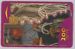 PHONE CARD-MACEDONIA (E46.11.3 - Macedonië