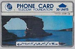 PHONE CARD-MAROCCO (E46.12.5 - Maroc