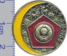 596 Space Soviet Russian Pin. Interplanetary Station Luna-9. 3.II.1966 1st Soft Landing On Moon Surface - Raumfahrt