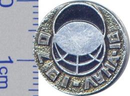 614 Space Soviet Russian Pin. Interplanetary Station Luna-16. 12-24.IX.1970. Moon - Space