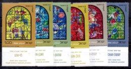 Israel Serie Nº Yvert 510/15 ** OFERTA (OFFER) - Israel
