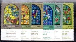 Israel Serie Nº Yvert 521/26 ** OFERTA (OFFER) - Israel