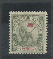 1899 Postes Locales Maroc Mogador à Agadir N° 82, Cote 280€ Voir Description - Marruecos (1891-1956)