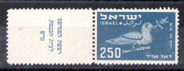 Israel Sello Aéreo Nº Yvert 6 ** OFERTA (OFFER) - Aéreo