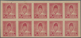 Indonesien - Vorläufer: Java, 1949, Soekarno-Hatta, Unissued Stamps, Soekarno 10 S. Dark Red, A Top - Indonesien