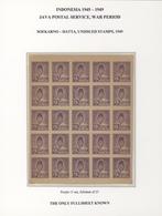 Indonesien - Vorläufer: Java, 1949, Soekarno-Hatta, Unissued Stamps, Soekarno 15 S. Purple, A Full S - Indonesien