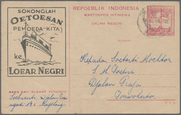"Indonesien - Vorläufer: 1946, Stationery Card 10 S. Red Canc. ""MAGELANG 18.10.46"" To Poerwokerto. - Indonesien"
