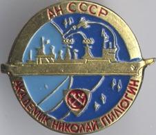 "423 Space Russian Pin. Ship Of Space Communication.""Akademik Nikolay Pilyugin"". Satellite - Space"
