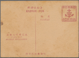 Japanische Besetzung  WK II - NL-Indien / Navy-District / Dutch East Indies: 1943/44 (ca.), Anchor&c - Indonesien