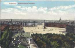 CPA Россия Russie - Санкт-Петербургская колонна Александра - Saint Pétersbourg La Colonne Alexandre - Russie