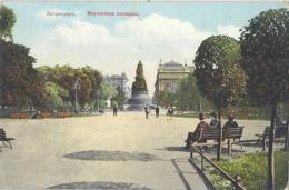 CPA Россия Russie - Санкт-Петербург Плас де Мари - Saint Pétersbourg Place De Marie - Russie