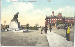 CPA Россия Russie - Санкт-Петербург Статуя императора Петра и пристани Saint Pétersbourg Statue De L'Empereur Pierre Et - Russie