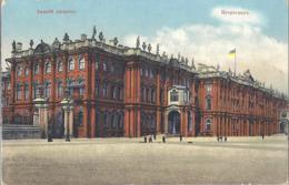 CPA Россия Russie - Санкт-Петербургский Зимний дворец Эрмитаж - Saint Pétersbourg Palais D'Hiver L'Hermitage - Russie