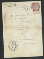 Balkstempel Griffe Neer - Linter  Vers Thienen Tirlemont ( Tienen )  Geens ( Klass Heuroud ) - Stamped Stationery