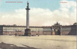 CPA Россия Russie - Санкт-Петербургская колонна Александра I и посох - Saint Pétersbourg Colonne D'Alexandre 1er - Russie