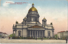 CPA Россия Russie - Санкт-Петербург Исаакиевский собор и памятник Николаю I - Saint Pétersbourg Cathédrale Ste-Isaac - Russie