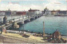 CPA Россия Russie - Санкт-Петербургский мост Николая - Saint Pétersbourg Pont Nicolas - Russie