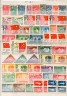 Belle Collection De Chine Obliteree En Series Completes Annees1950/67  Tres Forte Cote Prix Depart 50 Euros - 1949 - ... République Populaire