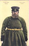 CPA Россия Russie - Русский тип - чек - Type Russe - Cocher - Russie
