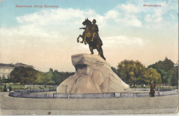 CPA Россия Russie - Санкт-Петербург - Петр Великий - Saint-Pétersbourg - Pierre Le Grand - Russie