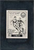 Thematik: Sport-Fußball / Sport-soccer, Football: 1955 Libanon, Issue Second Panarabic Sport Games, - Fussball