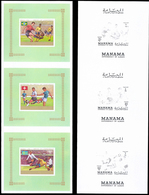 Thematik: Sport-Fußball / Sport-soccer, Football: 1971, Ajman, SOCCER WORLD CUP CHAMPIONSHIPS - 8 It - Fussball