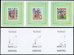 Thematik: Sport-Fußball / Sport-soccer, Football: 1971, Manama: SOCCER WORLD CUP CHAMPIONSHIPS - 8 I - Fussball