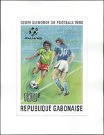 Thematik: Sport-Fußball / Sport-soccer, Football: 1990, Gabon. Set Of 4 Artist's Drawings Showing Un - Fussball