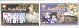 Thematik: Sport-Fußball / Sport-soccer, Football: 2004, PALAU And ANTIGUA & BARBUDA: European Footba - Fussball
