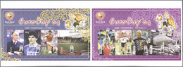 Thematik: Sport-Fußball / Sport-soccer, Football: 2004, MICRONESIA And PALAU: European Football Cham - Fussball