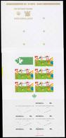 Thematik: Sport-Hockey / Sport -hockey: 1976, Aitutaki: OLYMPIC GAMES MONTREAL, Hockey - 7 Items; Pr - Rasenhockey