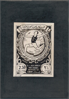 Thematik: Sport-Leichtathletik / Sports-athletics: 1955 Libanon, Issue Second Panarabic Sport Games, - Leichtathletik