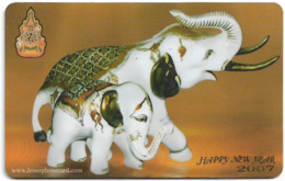 Thailand - LENSO (Chip) - Elephant - 500฿, Used - Tailandia