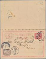 "Ägypten: 1905, Egypt, 3+3 M/5 M. Double Card Uprated 1 M. Tied ""BET EL BASSA 9 I 05"" Tsingtau/Kiauts - Ägypten"